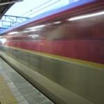 秋の山陽・佐賀紀行(1) - 列車で佐賀に行く -