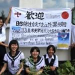 岩手県被災地内の高校生がベルリンへ