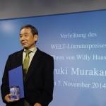 村上春樹さんがヴェルト文学賞を受賞