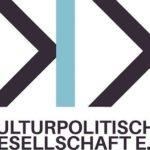 藤野一夫氏による論考「パンデミック時代のドイツの文化政策(1) 」