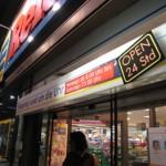 ベルリンに24時間営業スーパーが登場