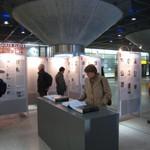 ポツダム広場駅の「死への特別列車」展