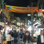東京・谷中を歩く(2)