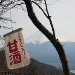 富士には、月見草がよく似合ふ。