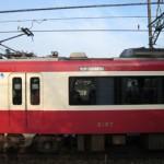 赤い電車が110周年
