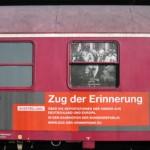 「記憶の列車」@グルーネヴァルト駅