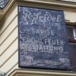 橋口譲二『Hof ベルリンの記憶』とプレンツラウアー・ベルク(2)