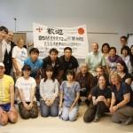 岩手県被災地内の高校生がベルリンへ 第5回「翼」プロジェクト